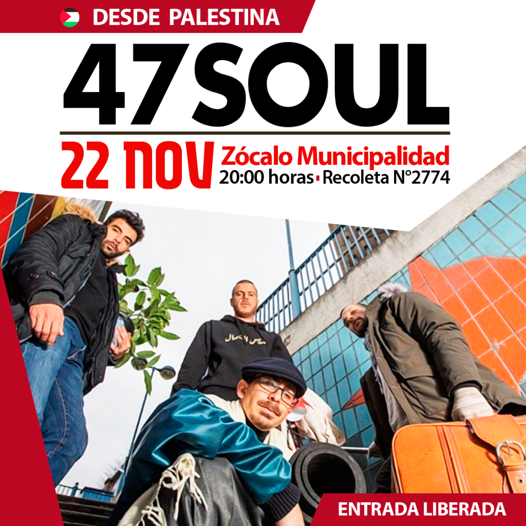 47-soul-redes